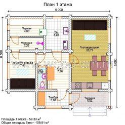 Проект дома-бани 8*9 из бревна 2 этажа с террасой