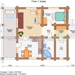 Проект дома 9*9 из бревна 2 этаж с большой террасой